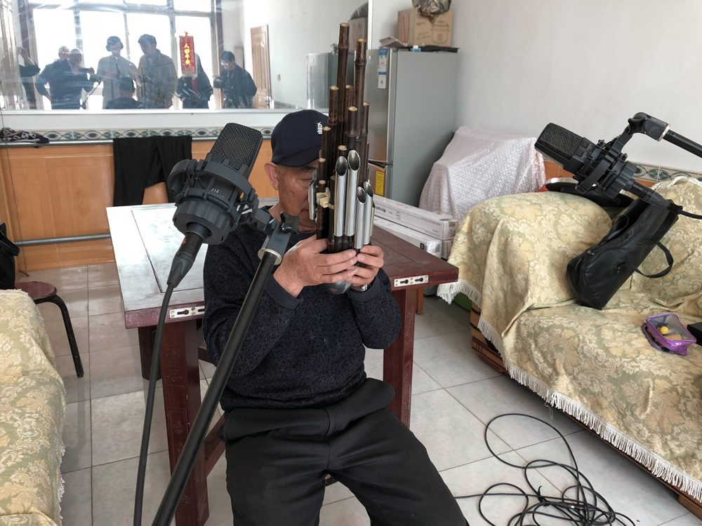 Recording the Sheng