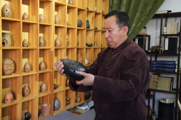 Selecting a Xun